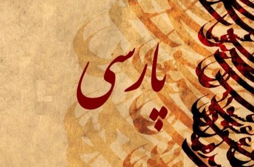 شروع از بهمن برای کنکور